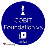 COBIT® Foundation – онлайн курс и изпит
