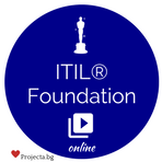 ITIL® Foundation – курс и изпит