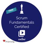 Scrum Fundamentals Certified – безплатен онлайн курс и изпит