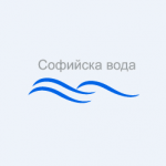 sofyiska voda