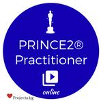 PRINCE2® Practitioner – курс и изпит